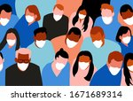 group of people colorful... | Shutterstock .eps vector #1671689314