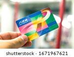hong kong   june 5  2015  ... | Shutterstock . vector #1671967621