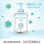 alcohol gel. hand wash gel... | Shutterstock .eps vector #1672238611