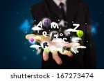 young business man in suit...   Shutterstock . vector #167273474