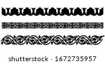 Classic borders silhouettes illustration in Byzantine style on white bckground