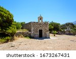 rethymno  fortress of fortezza. ...   Shutterstock . vector #1673267431