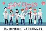 many doctors from around the... | Shutterstock .eps vector #1673552251
