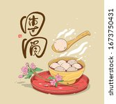 asian traditional culture... | Shutterstock .eps vector #1673750431