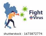 vector illustration fight covid ... | Shutterstock .eps vector #1673872774