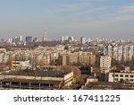 kiev autumn cityscape.... | Shutterstock . vector #167411225