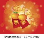 chinese new year mandarin...   Shutterstock .eps vector #167436989