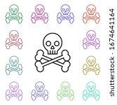 rock  skull  bones multi color...