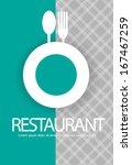 restaurant menu card | Shutterstock .eps vector #167467259