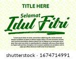 islamic lettering banner...   Shutterstock .eps vector #1674714991