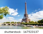 Eiffel Tower In Summer  Paris ...