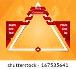 modern christmas   new year... | Shutterstock . vector #167535641