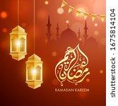 golden arabic calligraphy of... | Shutterstock .eps vector #1675814104