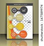 vector  business brochure or... | Shutterstock .eps vector #167589974