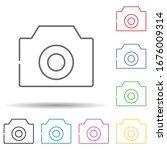 camera multi color set icon....