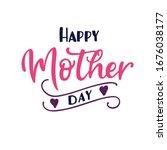 happy mother day. vector... | Shutterstock .eps vector #1676038177