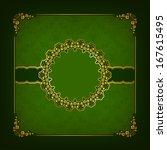elegant template frame design... | Shutterstock .eps vector #167615495