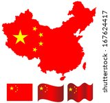 china map and flag of china | Shutterstock .eps vector #167624417