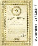 elegant classic certificate of...   Shutterstock .eps vector #167626847