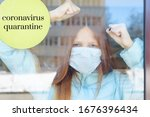 """Small photo of portrait of a red-haired girl behind glass in a protective face mask as concept of quarantine and isolation due to covid-19 coronavirus, border closure and social disunity, text """"coronavirus quantine"""""""
