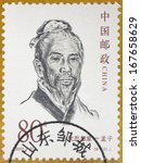 china   circa 2000  a stamp...   Shutterstock . vector #167658629
