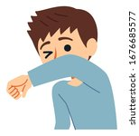 a good example of cough... | Shutterstock .eps vector #1676685577