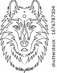 Vector Outline Of A Wolf ...