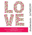 love card | Shutterstock .eps vector #167685299