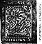 Italy Newspaper Stamp (2 centesimi) from 1863-1865, a small adhesive piece of paper was stuck to something to show an amount of money paid, vintage line drawing or engraving illustration.
