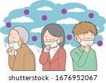people who wear a mask and...   Shutterstock .eps vector #1676952067