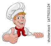 a chef cook or baker cartoon... | Shutterstock . vector #1677021124