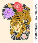 traditional japanese tiger with ... | Shutterstock .eps vector #1677063097