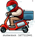 fast delivery pixel art icon.... | Shutterstock .eps vector #1677112441