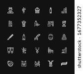 editable 25 teeth icons for web ... | Shutterstock .eps vector #1677352327