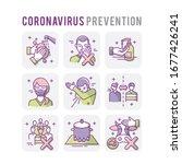coronavirus prevention set... | Shutterstock .eps vector #1677426241
