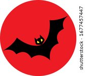 cartoon simple bat vector... | Shutterstock .eps vector #1677457447