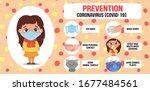 little scared cute girl wearing ... | Shutterstock .eps vector #1677484561