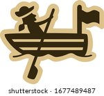 vector drawing of a rowing... | Shutterstock .eps vector #1677489487
