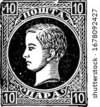 Servia Stamp (10 paras) from 1869, a small adhesive piece of paper stuck to something to show an amount of money paid, mainly a postage stamp, vintage line drawing or engraving illustration.