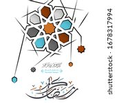happy ramadan in arabic... | Shutterstock .eps vector #1678317994