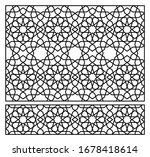 template for laser cutting.... | Shutterstock .eps vector #1678418614