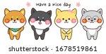 shiba inu dogs set. cute... | Shutterstock .eps vector #1678519861