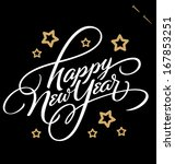 happy new year hand lettering   ... | Shutterstock .eps vector #167853251