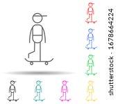 skateboarder multi color set...