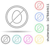 egg free multi color set icon....