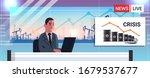 tv reporter presenting news... | Shutterstock .eps vector #1679537677