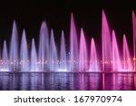 sharjah  uae   october 29  2013 ... | Shutterstock . vector #167970974