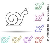 snail multi color icon. simple...