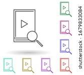 search video files multi color...