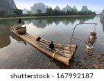 boat with cormorants birds ...   Shutterstock . vector #167992187